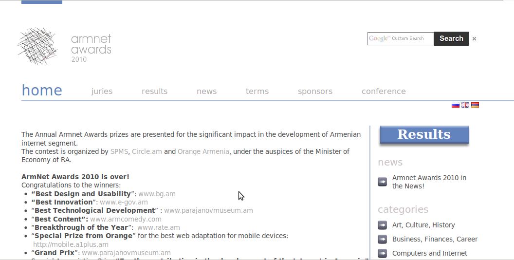 OptoMedia and Armnet Awards